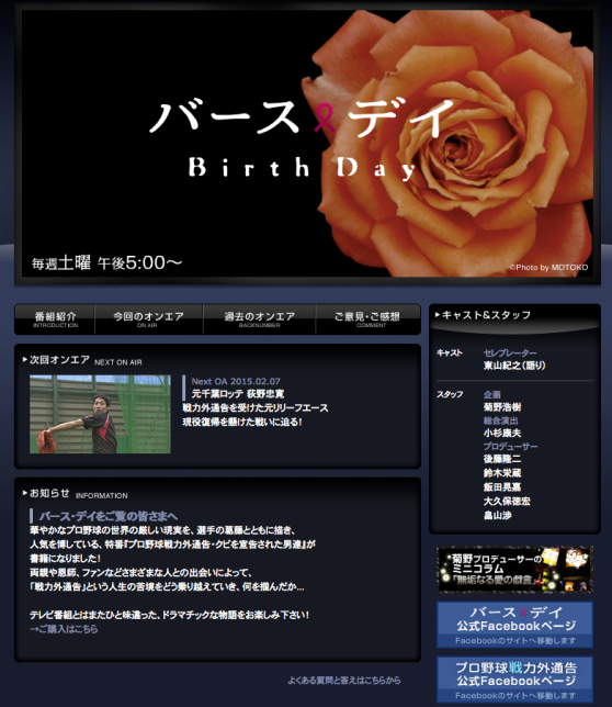 スクリーンショット 2015-02-07 8.32.18